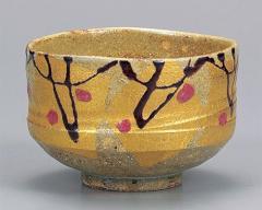 九谷焼 - 日本を代表する伝統工芸品 - 抹茶碗