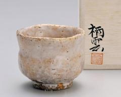 萩焼 - 日本の伝統工芸 - 酒器 - ぐい呑