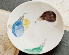 九谷焼 - 日本を代表する陶磁器 - 鉢