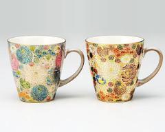 九谷焼 - 日本を代表する陶磁器 - マグカップ 2