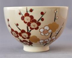 京焼・清水焼 - 陶磁器工芸品 - 抹茶碗