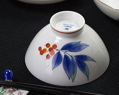 有田焼 香蘭社 飯碗 青 南天