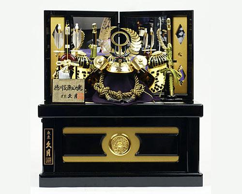 五月人形 兜飾り 久月 徳川家康 12号