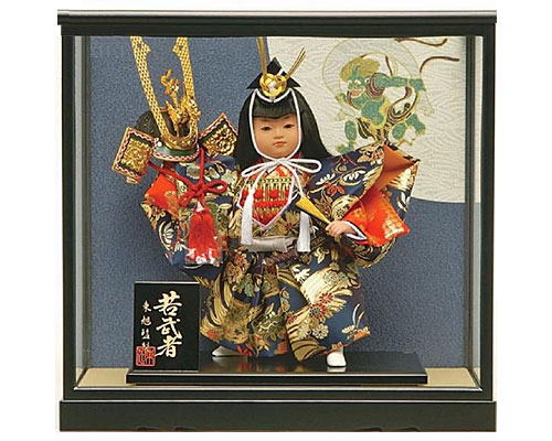 五月人形 武者人形 若武者8号 お祝いケース