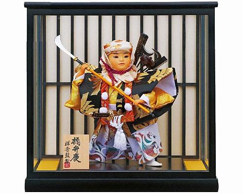 五月人形 武者人形 橋弁慶7号 お祝いケース