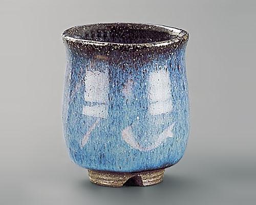 萩焼 湯呑 藍流 山根清玩作 木箱付