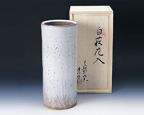 萩焼 花瓶 天龍窯 白萩花入 木箱入