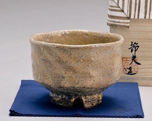萩焼 抹茶碗 天龍窯 萩枇杷楽形茶碗 原節夫作 木箱入