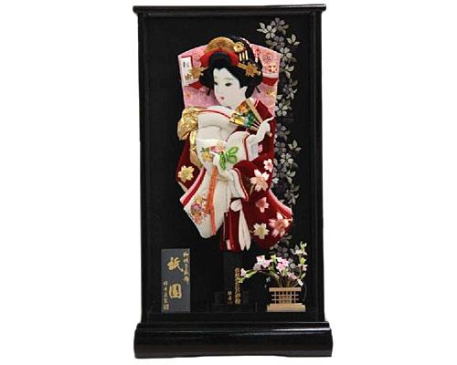 羽子板 ケース飾り 祇園 15号 さがのベルベット