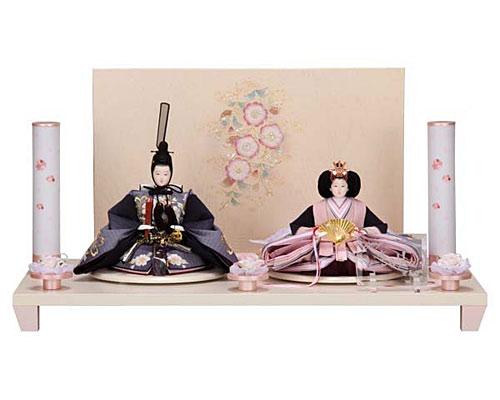 ひな人形 親王飾り 平飾り 節句人形 恵美作 きらり