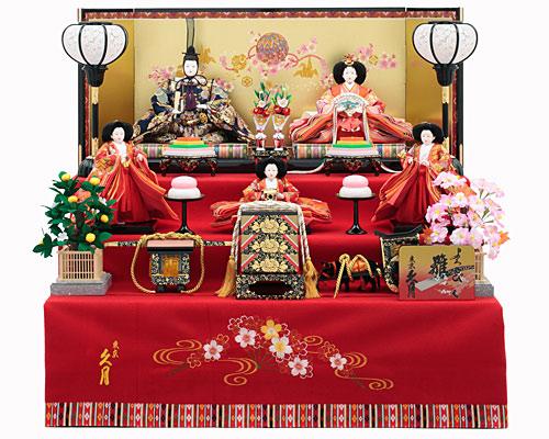 ひな人形 久月 三段飾り 十二単雛 よろこび雛 五人揃え