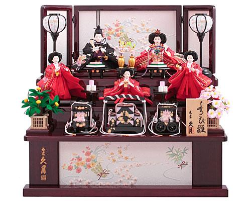 ひな人形 久月 三段飾り 十二単雛 刺繍雛