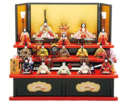 ひな人形 真多呂 三段飾り 木目込み 慶永雛15人揃