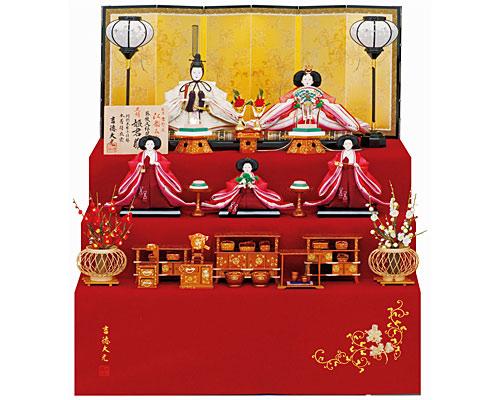 ひな人形 三段飾り 吉徳大光 江都みやび 姫君雛 京十番親王