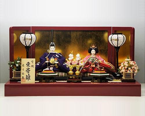 ひな人形 親王飾り 平飾り 京十一番紫京刺繍親王 恵月香寿