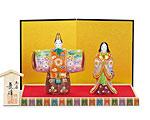 九谷焼 ひな人形 5.6号立雛 ひわ桃盛
