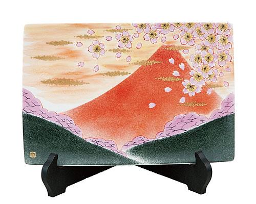 九谷焼 10号飾皿 富士に桜(皿立付)