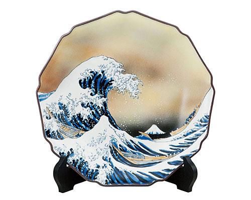 九谷焼 10号飾皿 北斎 神奈川沖浪裏(皿立付)
