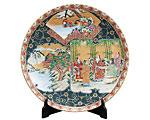 九谷焼 15号飾皿 本金青粒割取の図(皿立付) 大雅