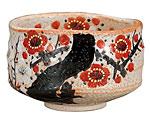 九谷焼 抹茶碗 紅白梅