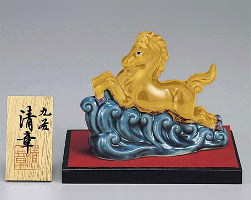 九谷焼 干支飾り 波午(うま) 交趾