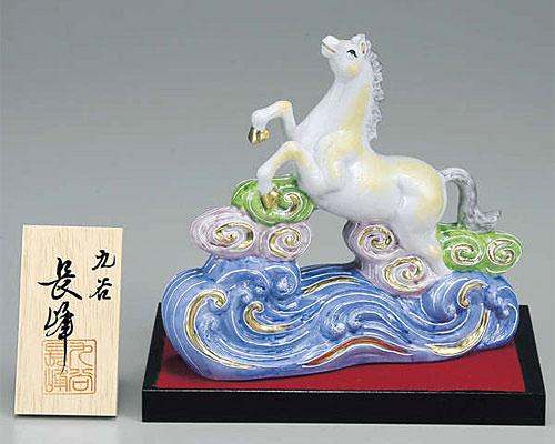 九谷焼 干支飾り 波雲午(うま) 盛
