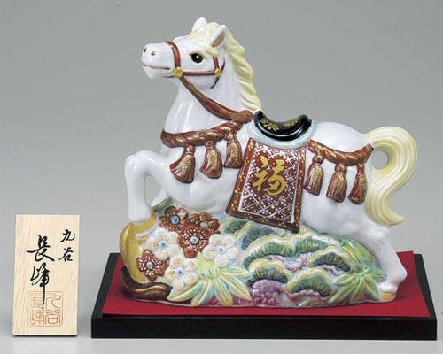 九谷焼 干支飾り 松竹梅午(うま) 青九谷