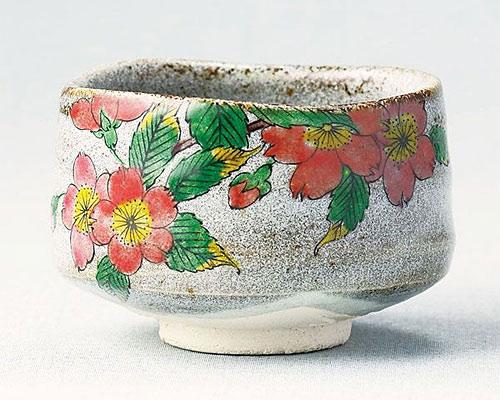 九谷焼 抹茶碗 桜