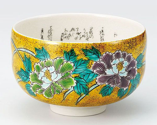 九谷焼 抹茶碗 吉田屋牡丹