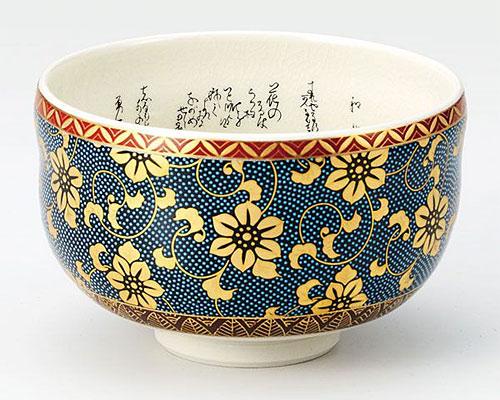 九谷焼 抹茶碗 青粒鉄仙