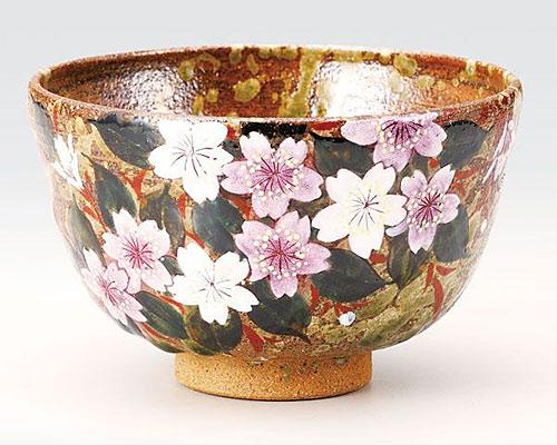 九谷焼 抹茶碗 紅白桜 高畠敏彦