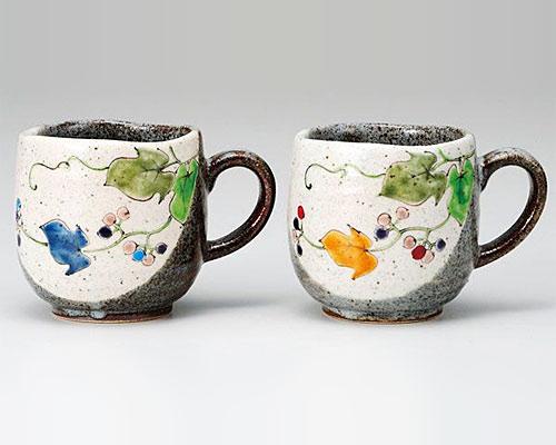 九谷焼 ペアマグカップ 野ぶどう 色絵九谷遊