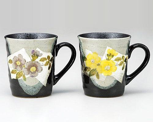 九谷焼 ペアマグカップ 銀彩花紋