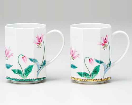 九谷焼 ペアマグカップ カタクリ 大兼政花翠