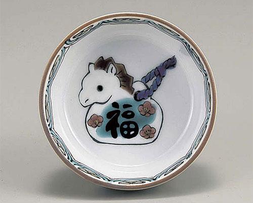 九谷焼 甲午 縁起干支 盃 「福鈴午」 午