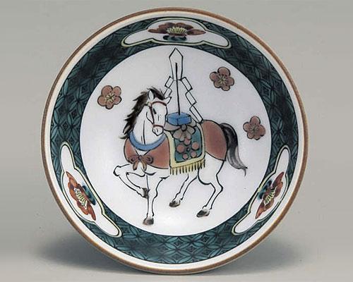 九谷焼 甲午 縁起干支 盃 「梅に馬」 午