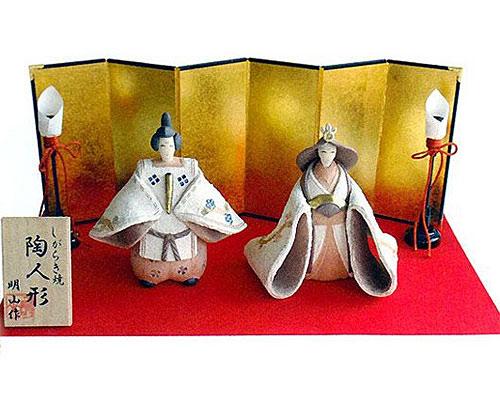 ひな人形 信楽焼 和華親王飾り芽生えセット 人形雛