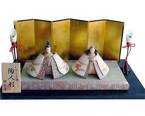ひな人形 信楽焼 親王飾り節句祝セット 人形雛