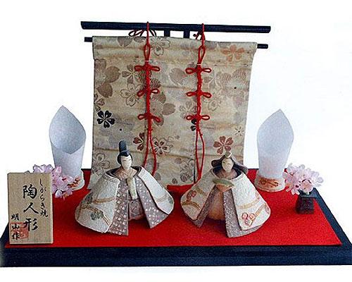 ひな人形 信楽焼 親王飾り金襴セット 人形雛