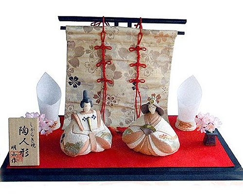 ひな人形 信楽焼 凛 親王飾り金襴セット 人形雛