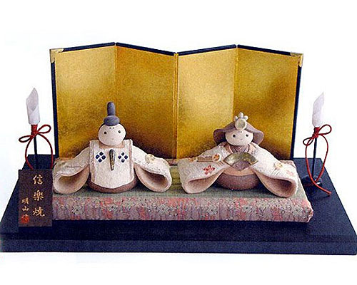 ひな人形 信楽焼 霞 親王飾り節句祝セット 人形雛