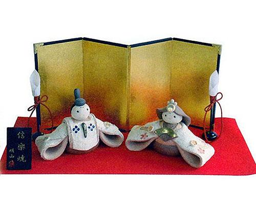 ひな人形 信楽焼 霞 親王飾り芽生えセット 人形雛
