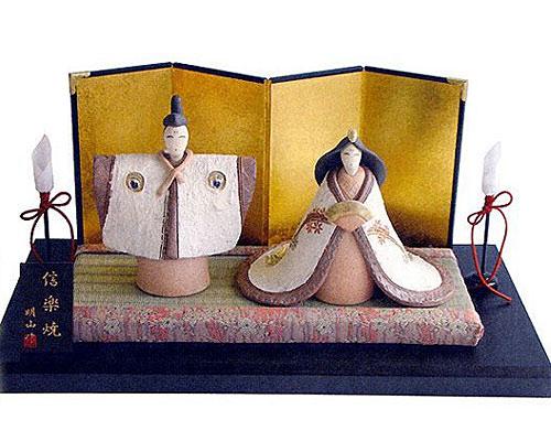 ひな人形 信楽焼 蘭 親王飾り節句祝セット 人形雛