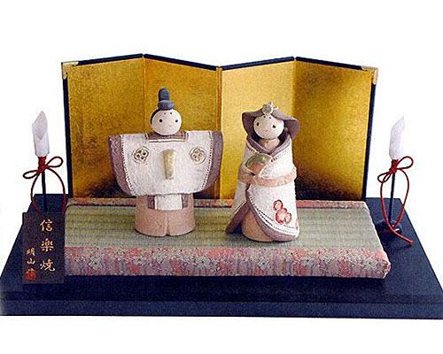 ひな人形 信楽焼 春 親王飾り節句祝セット 人形雛