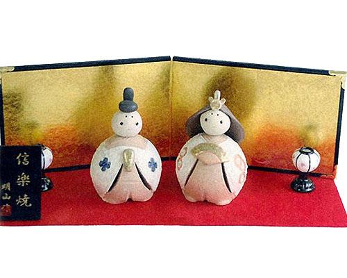 ひな人形 信楽焼 春香 親王飾り芽生えセット 人形雛