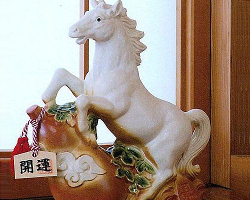 信楽焼 午(馬・うま) 置物干支