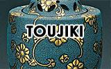 TOUJIKI - 陶磁器工芸品