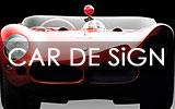 CAR DE SiGN - 名車デザインのフォトアーカイブ