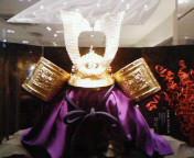 goldKabuto.jpg