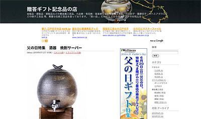 takeyuBlog.jpg